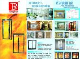 山東濟南防火玻璃廠家