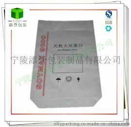 25kg牛皮纸袋食品级纸袋
