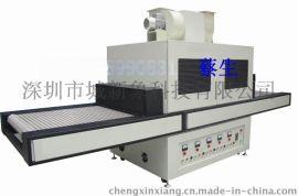 uv紫外线 |uv固化设备_uv光固化机 _固化炉_uv设备