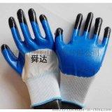 13針尼龍加厚丁晴防護手套指尖加強耐磨白沙藍款