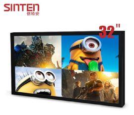 32寸液晶显示器 高清监控显示屏监视器