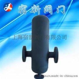 蒸汽汽水分离器