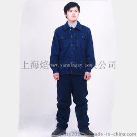 水洗工作服 电力全棉牛仔工作服 短袖套装工作服
