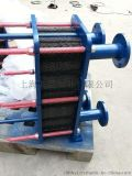 江蘇 浙江 上海廠家生產供應齒輪油降溫冷卻專用配套設備 板式換熱器 板式換熱機組