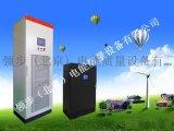 北京領步公司——廠家直銷LBAPF系列有源電力濾波器