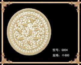 天赋神韵四川艺术砂岩年年有余挂件挂饰壁挂装饰墙面