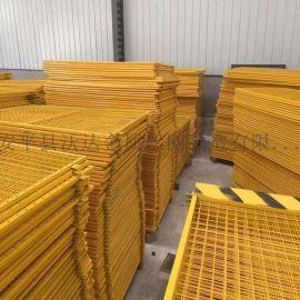 沃達1200*2000mm工地泥漿池防護柵欄基坑臨邊護欄