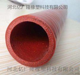 供应硅胶管 硅胶管报价 夹布硅胶管厂家