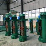 2噸CD1電動葫蘆工字鋼運行電動葫蘆單樑起重機用