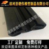 供应烘集装箱密封条   PVC密封条生产厂家