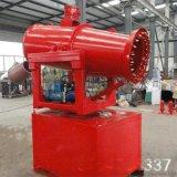 东北风清环保KCS高塔采石场专用喷雾机 全自动环保炮雾机设备