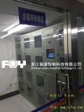 连云港公安局 案卷管理柜 案卷管理系统 案卷柜-浙江福源(图)
