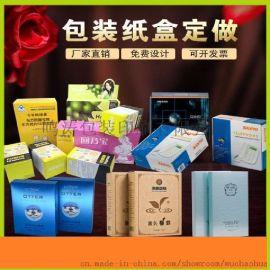 鸣涛印刷 东莞包装盒印刷厂专业定制烘培食品彩盒包装纸盒印刷