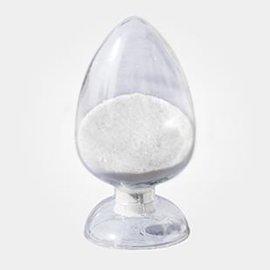 鹽酸金剛烷胺原料藥價格