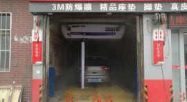 杭州博兰克自动洗车机设备、价格、介绍