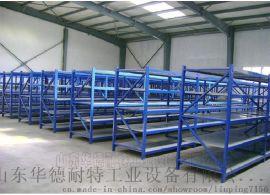 厂家生产销售批发各种型号仓储货架,横梁货架,中型货架