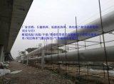 厂家直销长输热网  耐低温普通铝箔玻纤反射层110g/M2