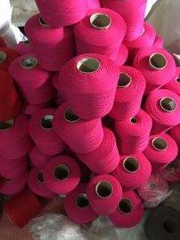 绢丝机织纱线 120nm/2纯绢丝
