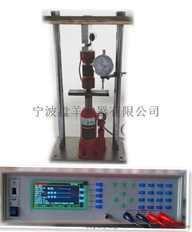 FT-361超低阻双电四探针测试仪