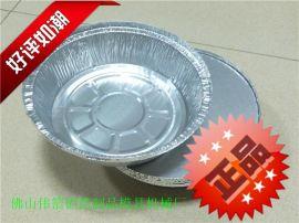 一次性外 铝箔碗锡纸碗 圆形烧烤打包锡纸盒带盖 铝箔餐盒