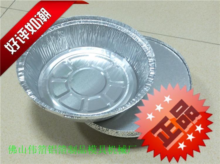 一次性外賣鋁箔碗錫紙碗 圓形燒烤打包錫紙盒帶蓋 鋁箔餐盒