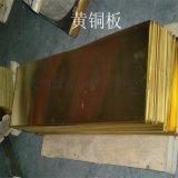 铜板定制加工 黄铜板 折弯 打孔 发图定制