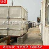 厂家供应石家庄玻璃钢消防水箱 生活饮用水水箱