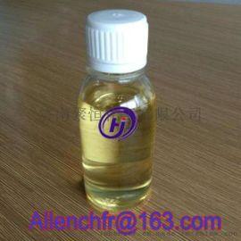 氯化石蜡52 水白色或淡黄色 用作增塑剂或阻燃剂
