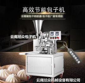 云南旭众包子机全自动小型食品机械糍粑肉包菜包小笼包机器馒头机