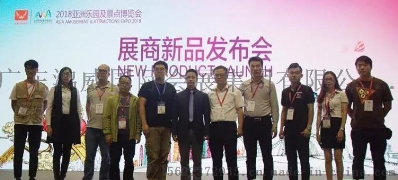 2019广州游乐展亚洲乐园及景点博览会