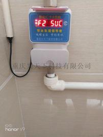 浴室水控器,浴室刷卡水控机,ic卡控水器