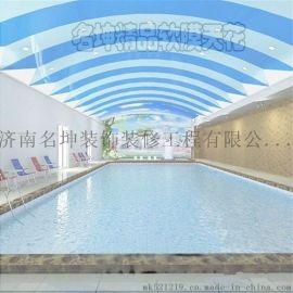 游泳馆吊顶 防水防潮材料 名坤品牌