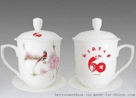 周年庆典礼品茶杯 景德镇杯子生产厂家 陶瓷茶杯厂家