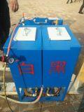 批发冰箱冷柜发泡机 小型现场发泡机 保温管道填充浇注机