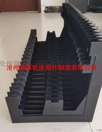 石材质雕刻机用风琴防护罩 防尘罩