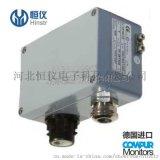 德国COMPUR Statox 501 ARE可燃气  测传感器(催化式)