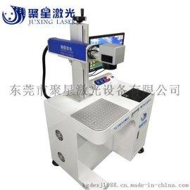 供应深圳福田电子IC芯片激光镭雕机 U盘金属激光打标机