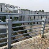 三门峡桥梁护栏景区河道桥梁铁艺护栏铸铝弯头道路栏杆