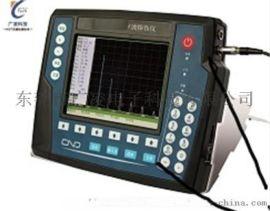广淩科技专业供应5110超声波探伤仪