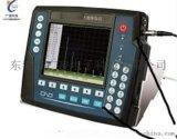 廣淩科技專業供應5110超聲波探傷儀