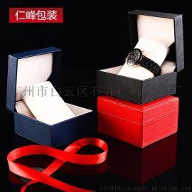 厂家直销pu皮革翻盖手表盒子 现货包装盒定制手表盒