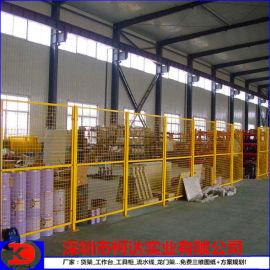 修检区隔离网 工厂隔离网图纸规划 安全护栏