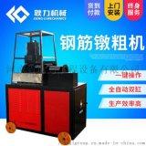 深圳钢筋镦粗机有什么用?