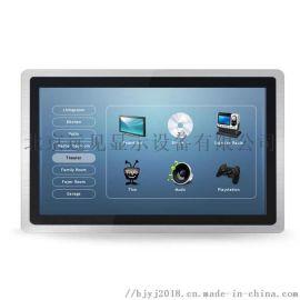 光大远见11.6寸工业显示器可定制