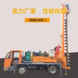 光伏公路打樁機 建築地基打樁機 濟寧四輪打樁機廠家