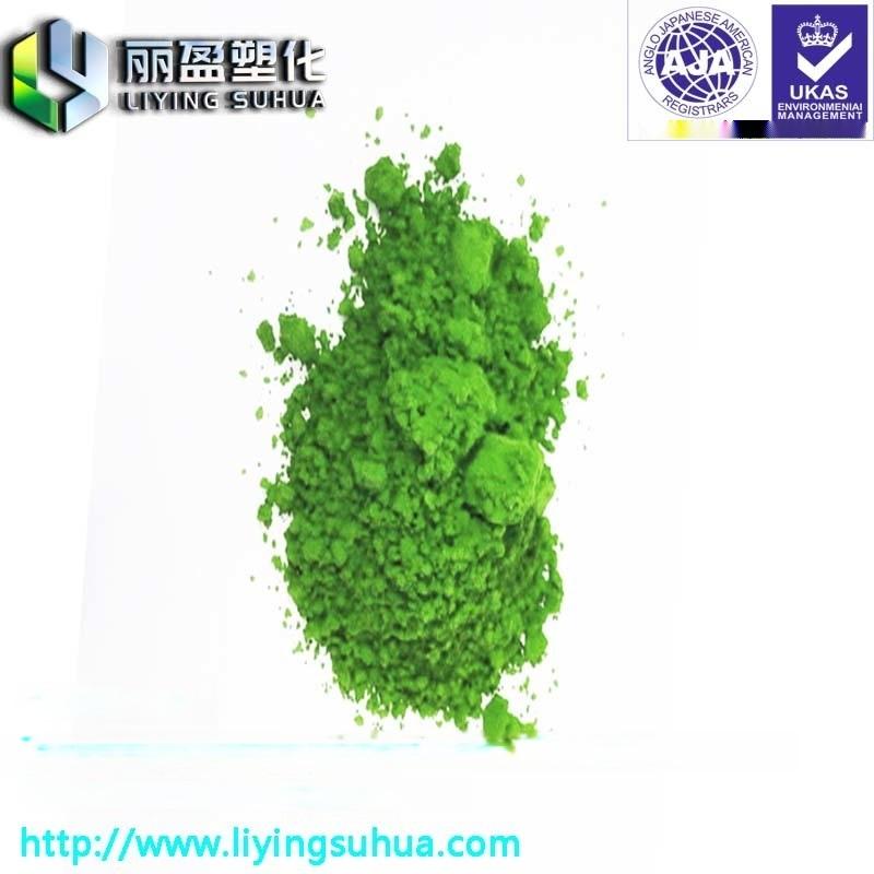 厂家直销油墨涂料注塑用15度绿色温变色粉颜料