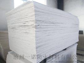 防火隔板的報價 每平米防火隔板多少錢
