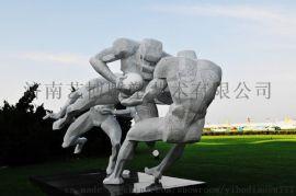 哈尔滨不锈钢雕塑厂家广场雕塑设计定制/艺博雕塑