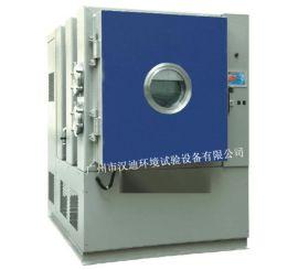 广州市汉迪高低温低气压试验箱