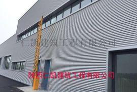 供应河北石家庄奥迪奔驰宝马4S店展厅墙面板 吊顶板 铝合金波纹板幕墙板
